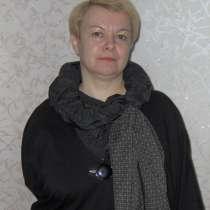 Наталья, 54 года, хочет познакомиться – Наталья, 54.157.70., хочет познакомиться для общения,встреч, в Омске
