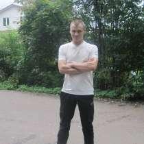 Владимир, 42 года, хочет познакомиться – познокомлюсь, в Сергиевом Посаде