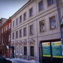 Офисы в аренду, в Самаре