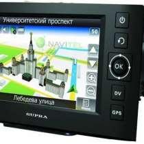 GPS навигатор автомобильный Supra SNP-439VR, в г.Тирасполь
