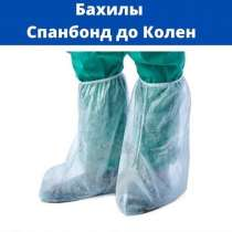 Средства дезинфекции, перчатки, маски, защитные костюмы, кис, в г.Бишкек