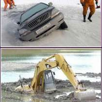 Оценка ущерба от залива затопа квартир офисов, в Омске