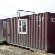 Жилой мобильный контейнер, вагон, в г.Алматы