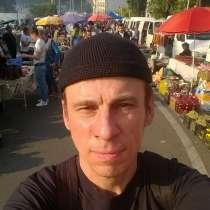 AMeSh, 52 года, хочет познакомиться – AMeSh, 52 года, хочет познакомиться, в г.Тбилиси