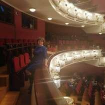 Плотникова Наталья Ивановна, 46 лет, хочет пообщаться, в Калининграде