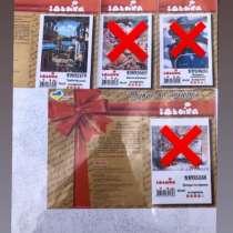 Картины по номерам, в г.Киев