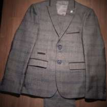 Подростковый костюм для мальчика, в г.Алматы