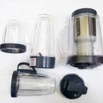 Magic Bullet Nutribullet RX Кухонный комбайн, в г.Днепропетровск