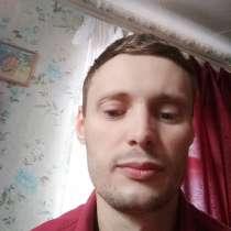 Олег, 34 года, хочет познакомиться – Ищу спутницу жизни, в Протвино