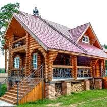 Уютная База Отдыха, в Рыбинске