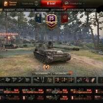 Продается аккаунт World of Tanks, в г.Бишкек