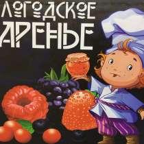 Варенье без сахара, в Санкт-Петербурге
