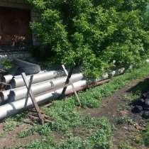 Трубы дюралюминиевые, в г.Уральск