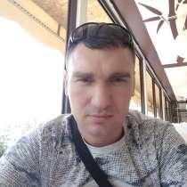 Слава, 35 лет, хочет пообщаться, в г.Пазарджик