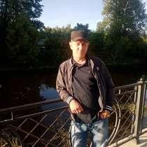 Алексей, 45 лет, хочет познакомиться – Ищю девушку от 30 до 45, в Великом Новгороде