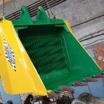 В продаже просеивающий валков-дробильный ковш, в Волжске