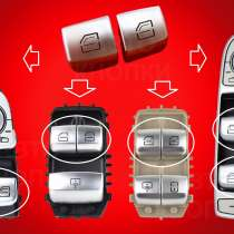 Кнопки стеклоподъёмника Mercedes W222,W205,W447,W253,W213, в Москве