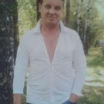 Руслан, 49 лет, хочет познакомиться – Руслан, 49 лет, хочет познакомиться, в Костроме
