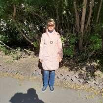 Куртка женская, в Новосибирске