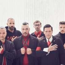 2 билета на Rammstein 6 августа, в Москве