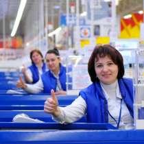 Кассир в супермаркет, в Москве