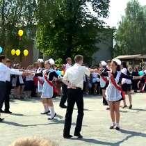 Выпускной вальс в Школе, ВУЗе, в Краснодаре