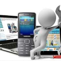 Восстановление информации с мобильных устройств, в Самаре