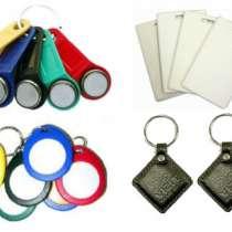 Ключи для домофонов, в г.Гродно