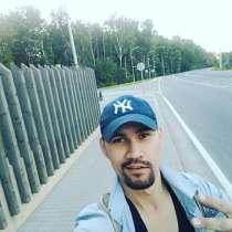 Бекзод, 32 года, хочет познакомиться, в Якутске