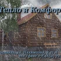 Отопление, горячее водоснабжение для частных домов, в Ярославле