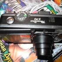 Фотоаппарат Canon PowerShot S70, в Гусь Хрустальном