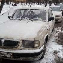 Продаю ГАЗ 3110, в Москве