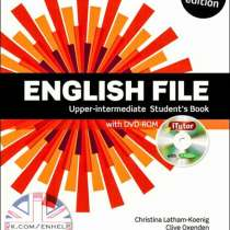Куплю English ffile Upper 3 rd edition, в г.Алматы