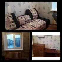 Уютная Комната, в Иркутске