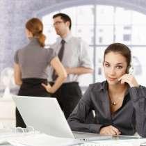 Специалист готовый принимать не менее 30 звонков в день, в Омске