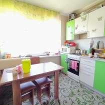Продается 2 х ком квартира, в Краснодаре