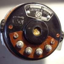 Электродвигатель постоянного тока коллекторный СЛ-261, в Челябинске