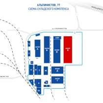 Теплый склад 2 276,3 м2, удобная локация! Выезд р-на Химмаш, в Екатеринбурге