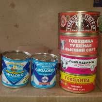 ГОСТ консервы, тушёнка, в Екатеринбурге