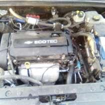 Зап части на двигатель Шевролет Круз 2012, в г.Атырау