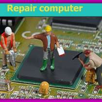 Аппаратный и программный ремонт любой сложности ноутбуков, в Пятигорске