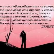 #свадьба2019 #молодожёны2019 #новобрачные2019, в Москве