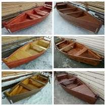Лодки деревянные, в Екатеринбурге