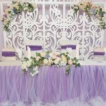 Декор свадьбы под ключ, в Дмитрове