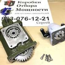 Коробка Отбора Мощности под НШ-10 на РК а/м УАЗ, в Челябинске