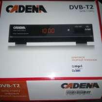 Новый цифровой эфирный приемник CADENA DVB-T/T2 SHTA-1104T2, в Ростове-на-Дону