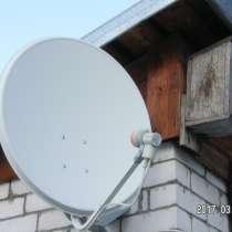 Установка и настройка антенн, в Самаре