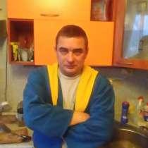 Алексей, 43 года, хочет пообщаться, в Самаре