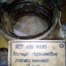 Кольцо поршневое маслосъёмное компрессора П40 (П80, ПД25), в г.Полтава