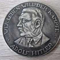 Медаль юбилейная, в Москве